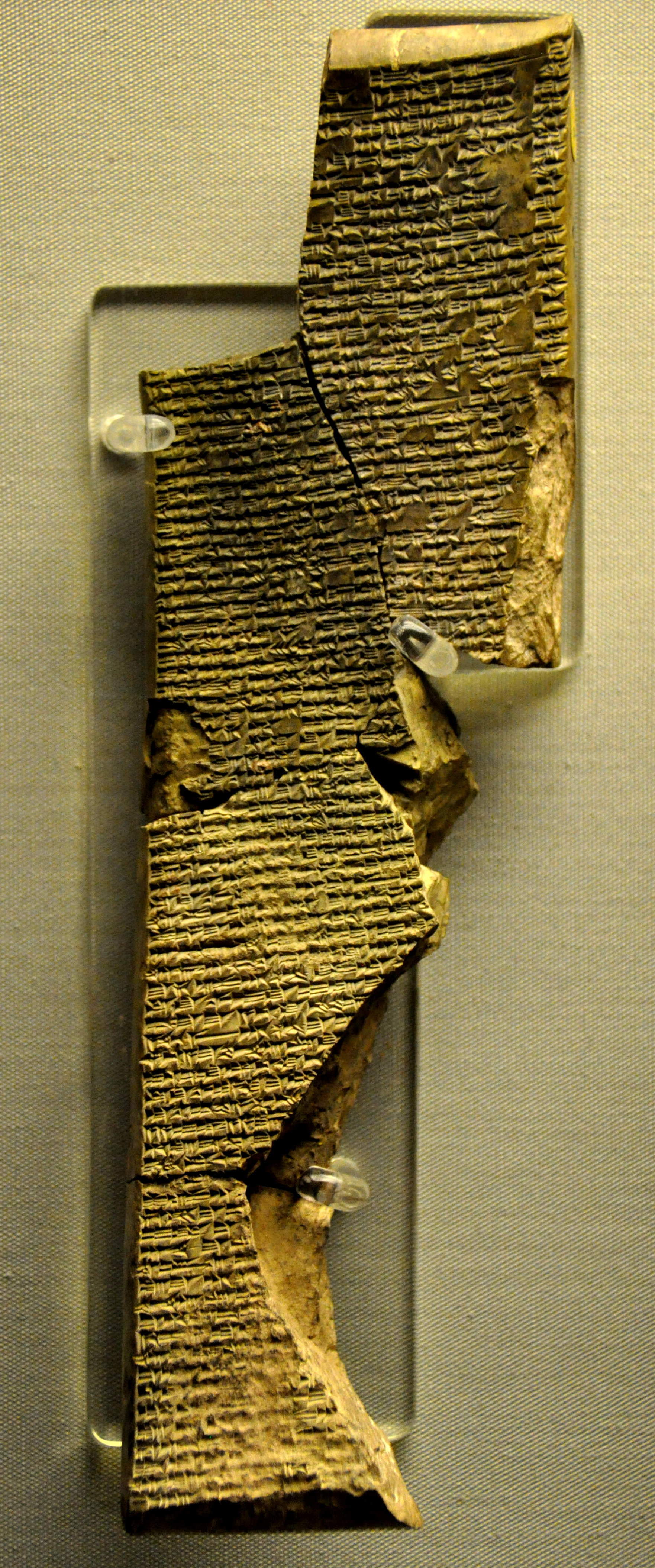 Photo of a tablet from the Enuma Elish