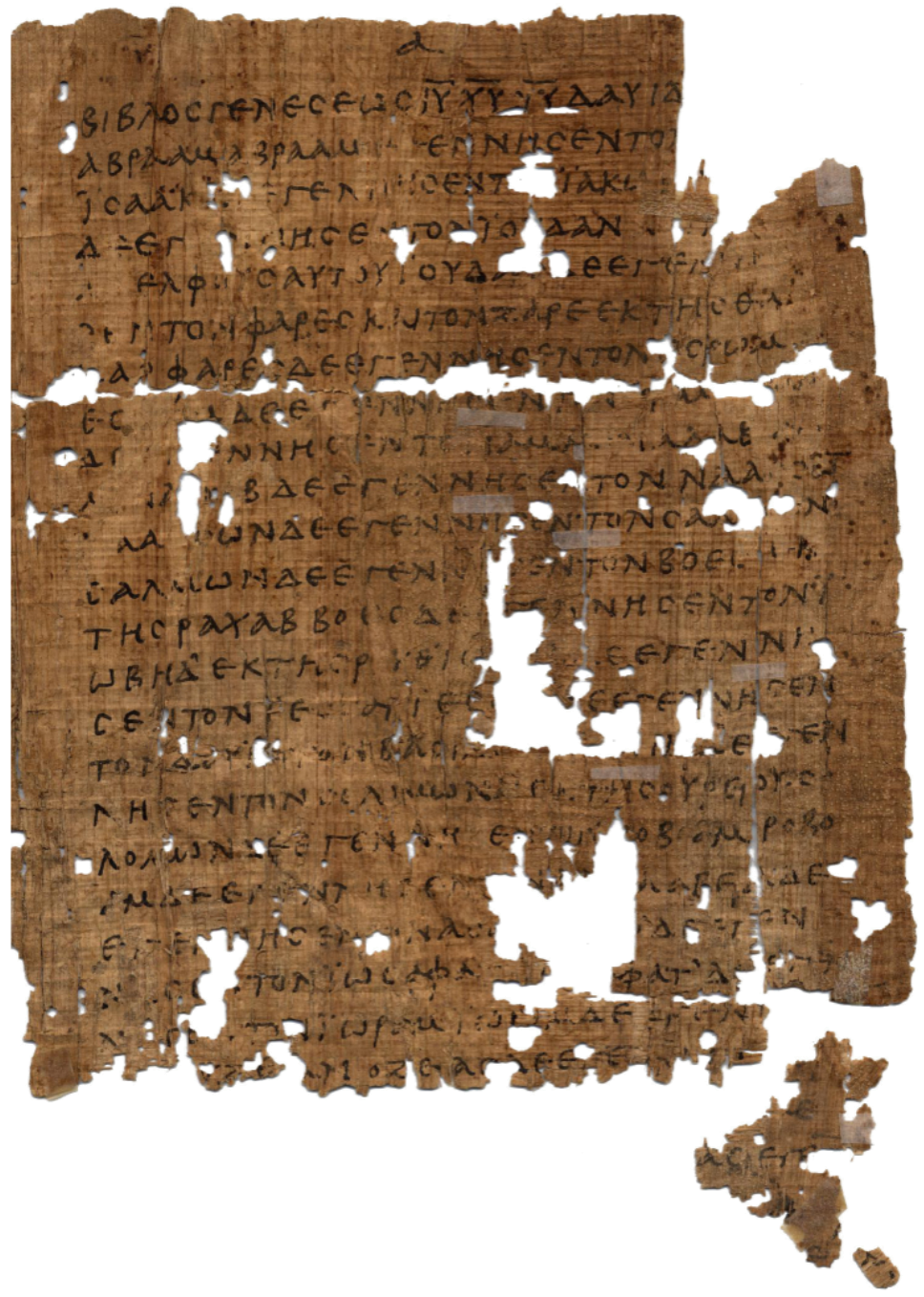 Matthew's Gospel Greek manuscript